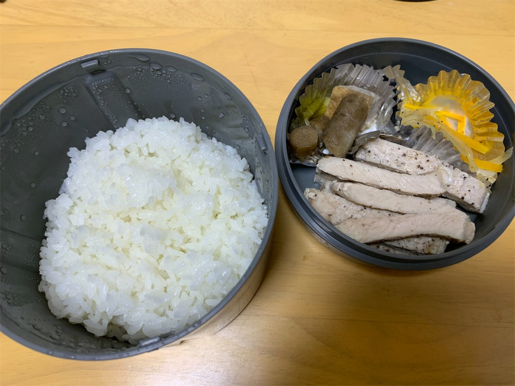 f:id:niwatori51:20210113211119j:image