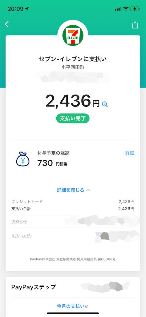 f:id:niwatori51:20210125202544p:image