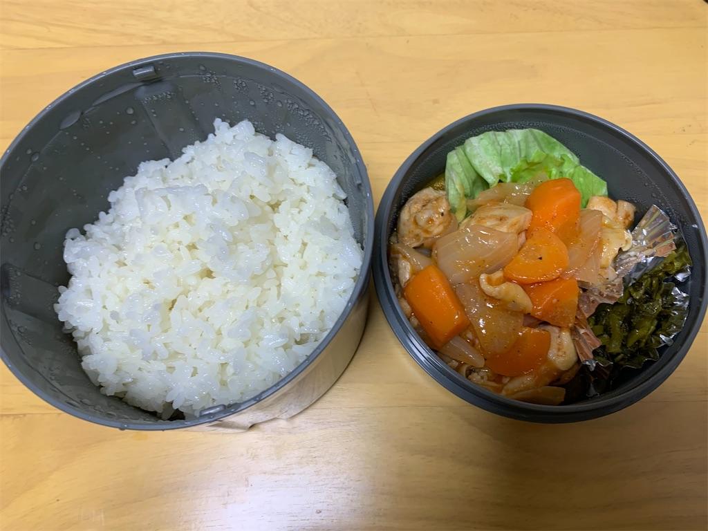 f:id:niwatori51:20210216231650j:image