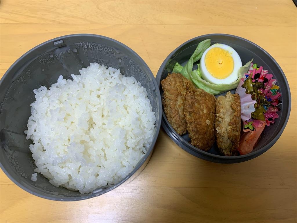 f:id:niwatori51:20210217231655j:image
