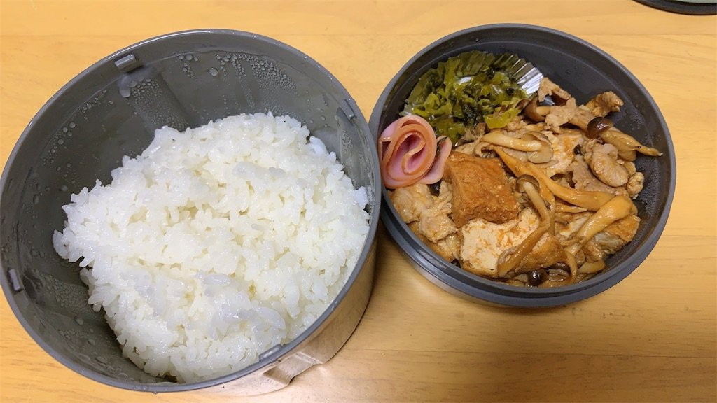 f:id:niwatori51:20210306003506j:image