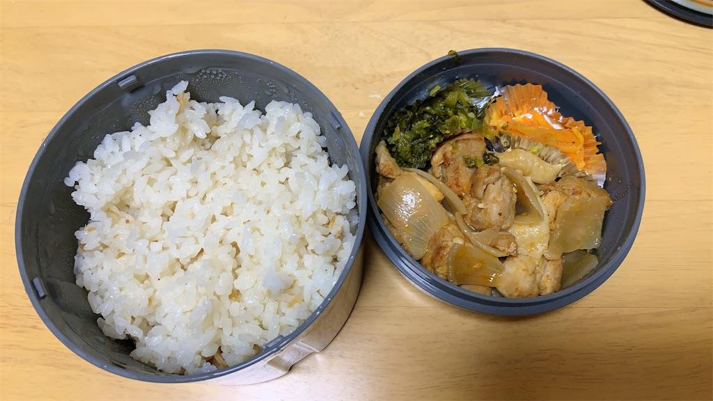 f:id:niwatori51:20210308201305j:image