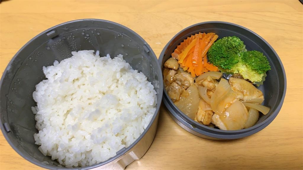 f:id:niwatori51:20210309211140j:image