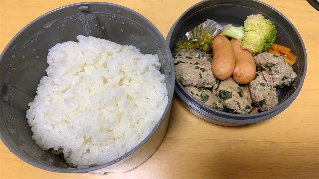 f:id:niwatori51:20210312181234j:image