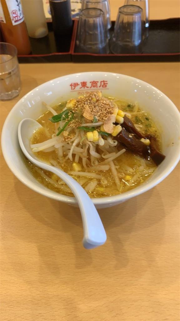 f:id:niwatori51:20210319231650j:image