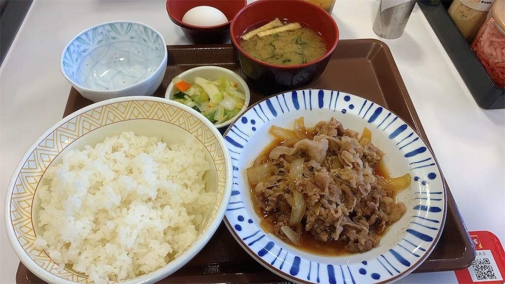 f:id:niwatori51:20210327203656j:image