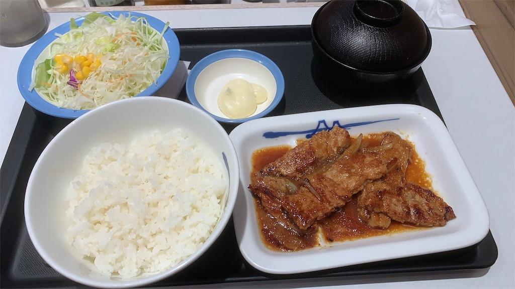 f:id:niwatori51:20210328224251j:image