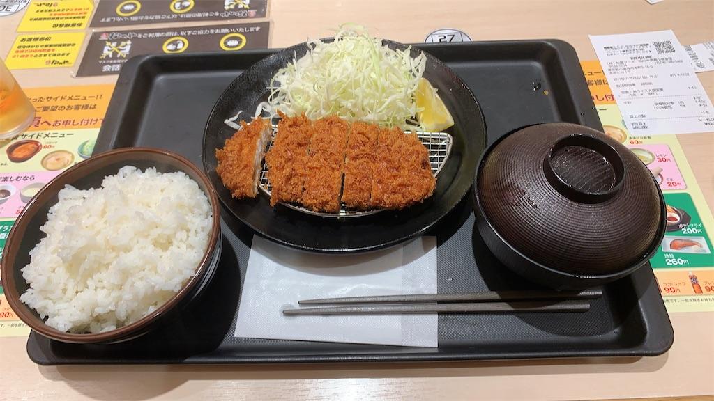 f:id:niwatori51:20210328230033j:image