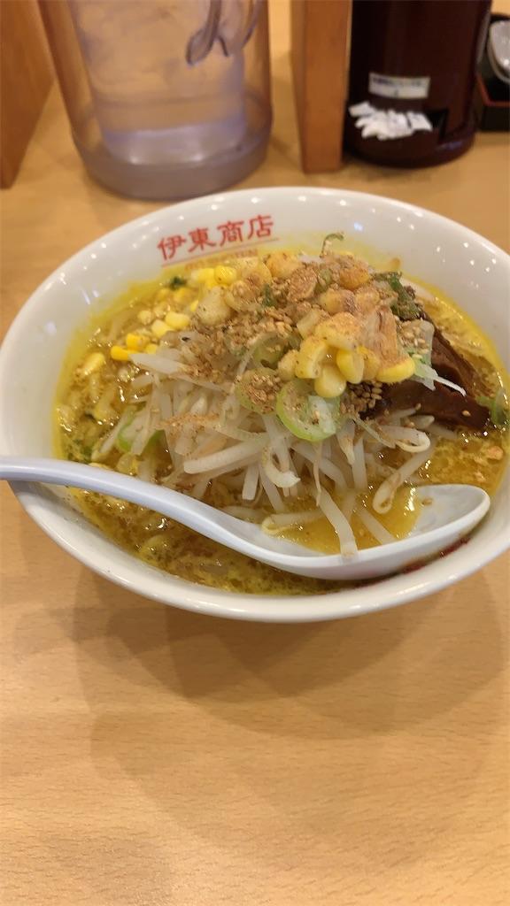 f:id:niwatori51:20210330204801j:image