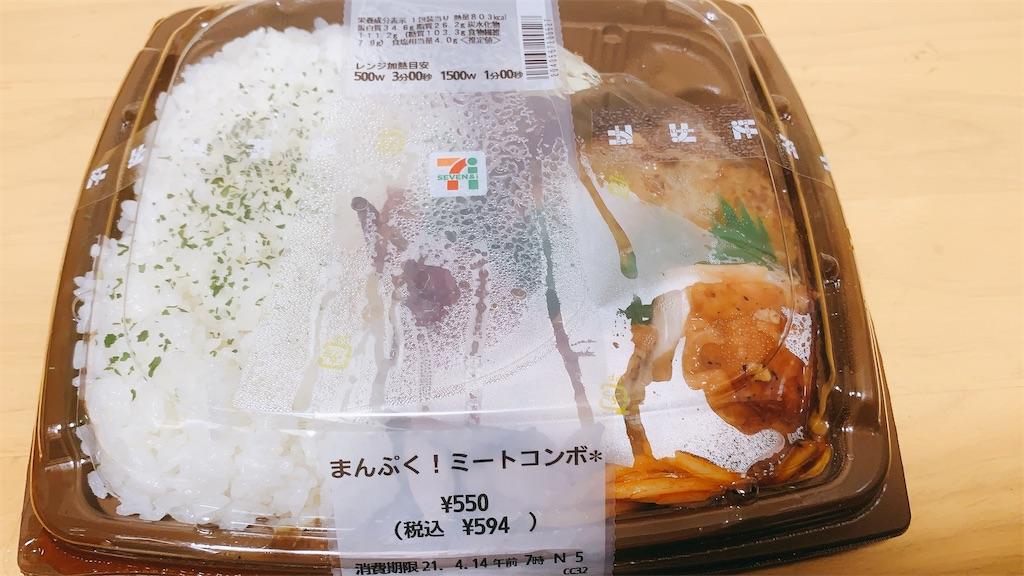 f:id:niwatori51:20210413201209j:image