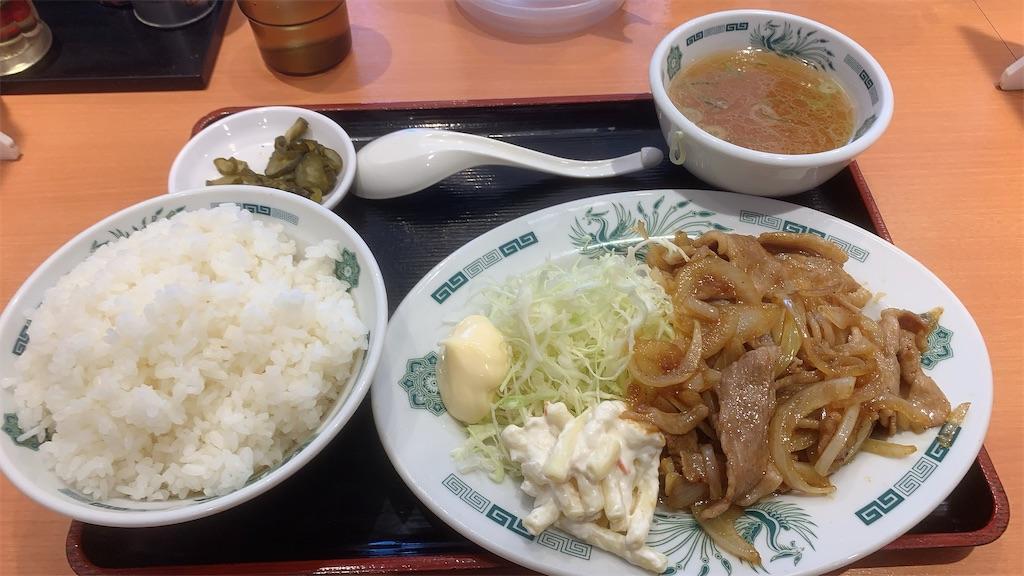 f:id:niwatori51:20210418185721j:image