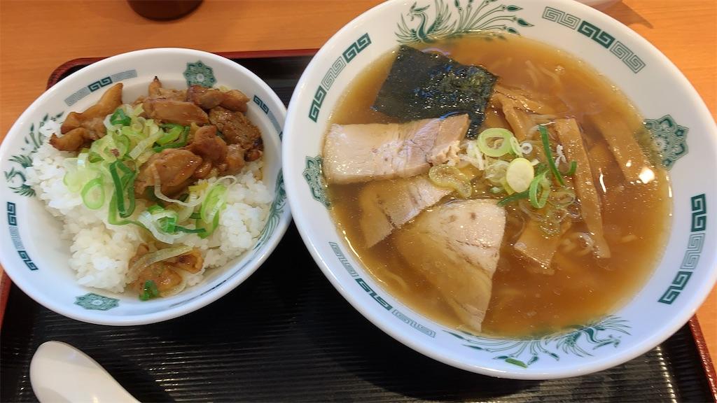f:id:niwatori51:20210421215249j:image