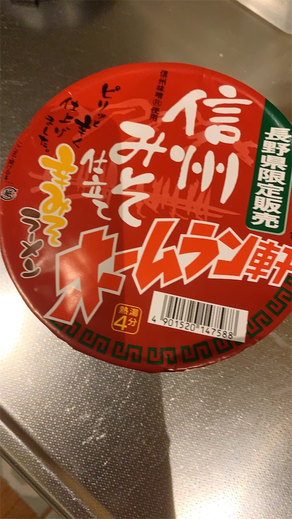 f:id:niwatori51:20210428203955j:image