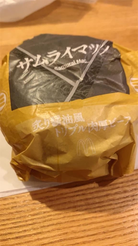 f:id:niwatori51:20210429223235j:image