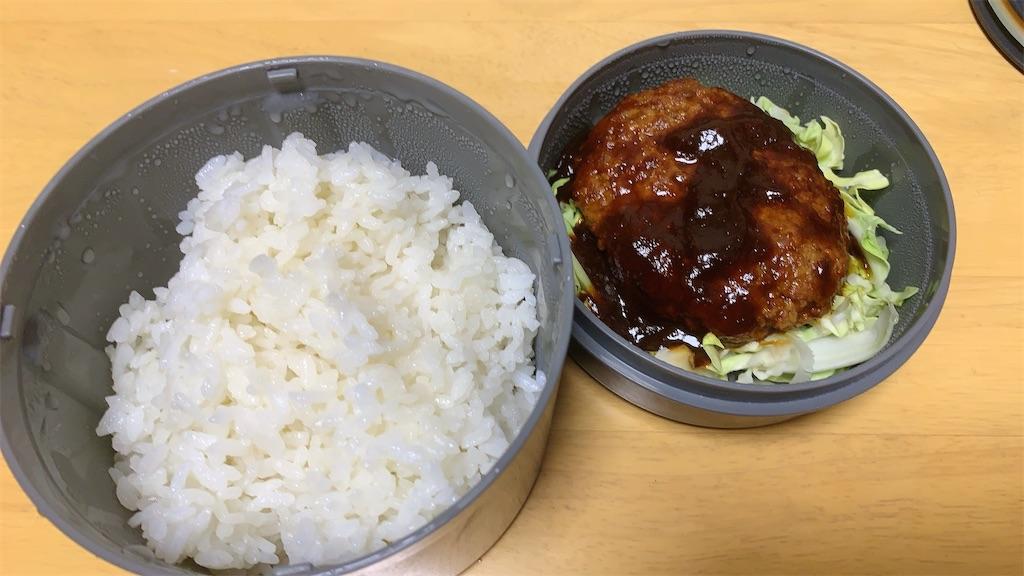 f:id:niwatori51:20210502220434j:image