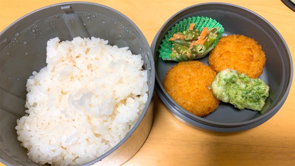 f:id:niwatori51:20210514223028j:image