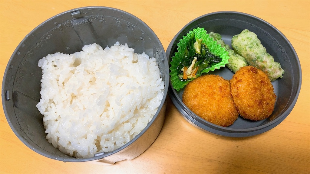 f:id:niwatori51:20210525220706j:image