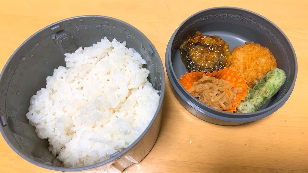 f:id:niwatori51:20210602092035j:image
