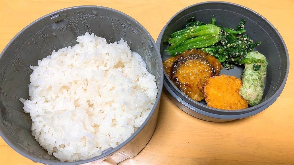 f:id:niwatori51:20210606140800j:image