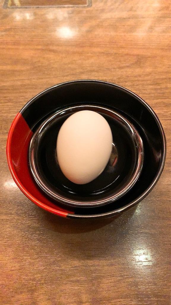 f:id:niwatori51:20210610003533j:image