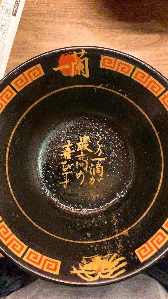 f:id:niwatori51:20210610004355j:image