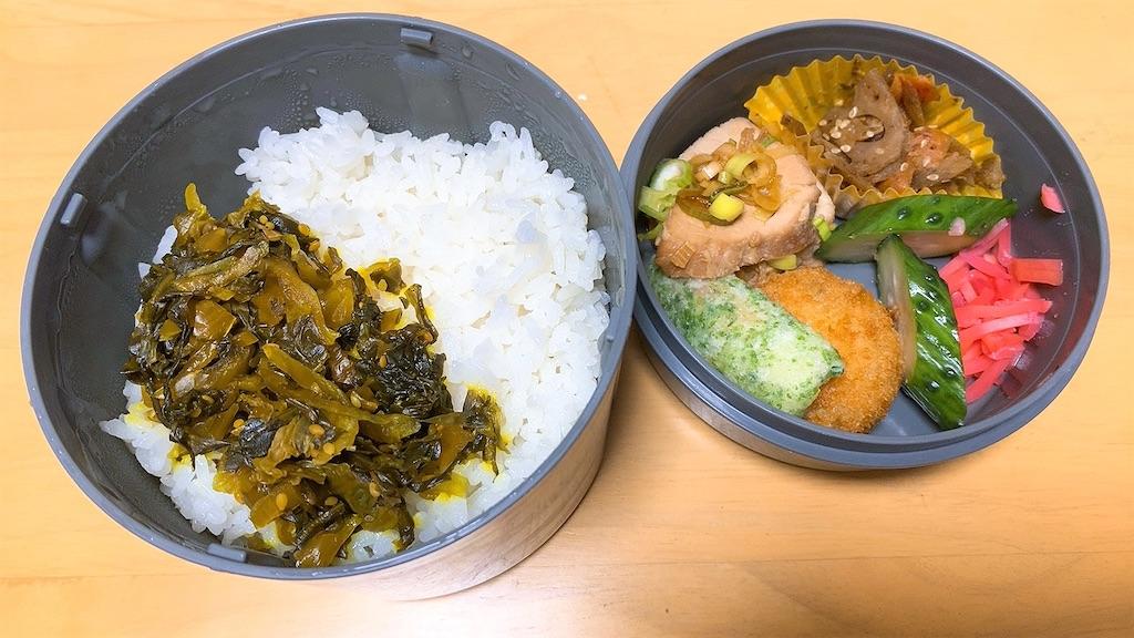f:id:niwatori51:20210614212359j:image