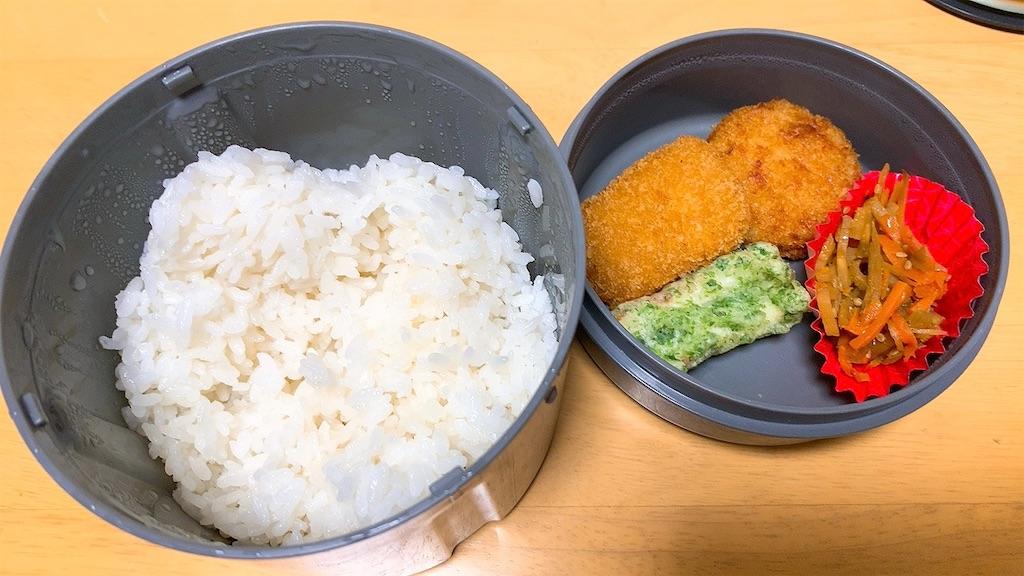 f:id:niwatori51:20210706215259j:image