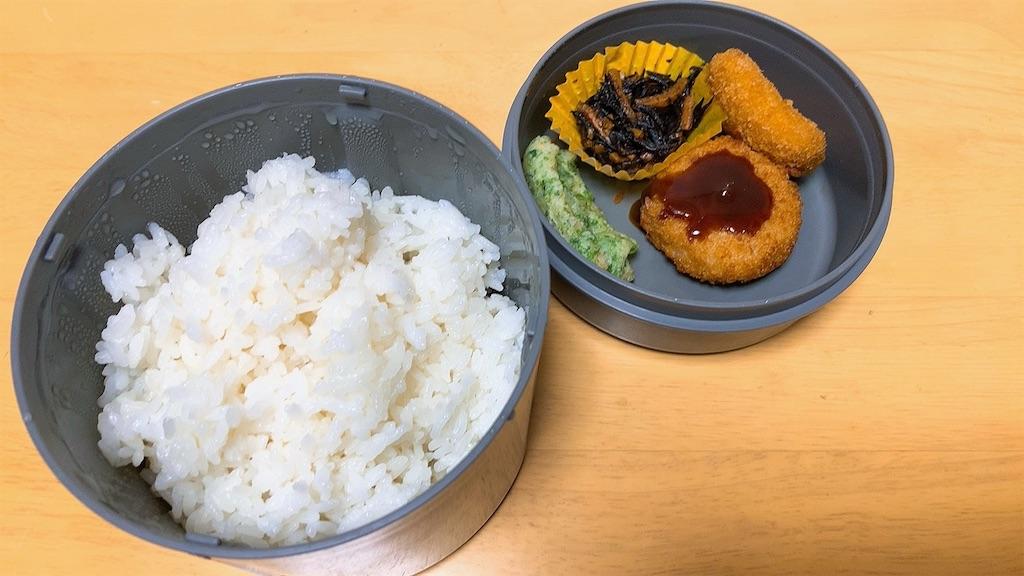 f:id:niwatori51:20210707214626j:image