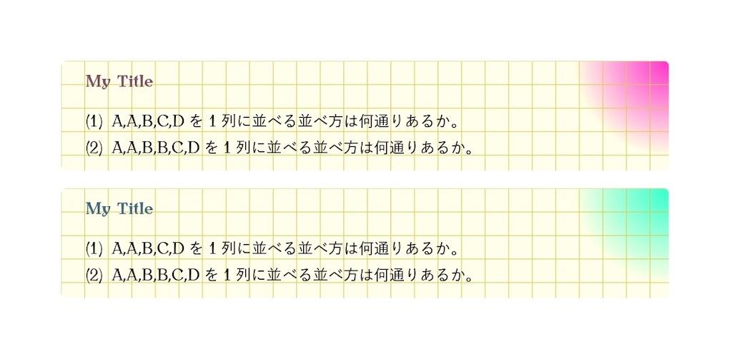 f:id:nix_campane:20210110144154j:plain