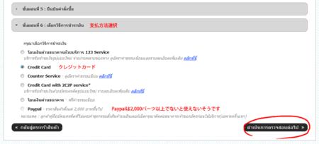 f:id:nixeneko:20141213162605p:plain