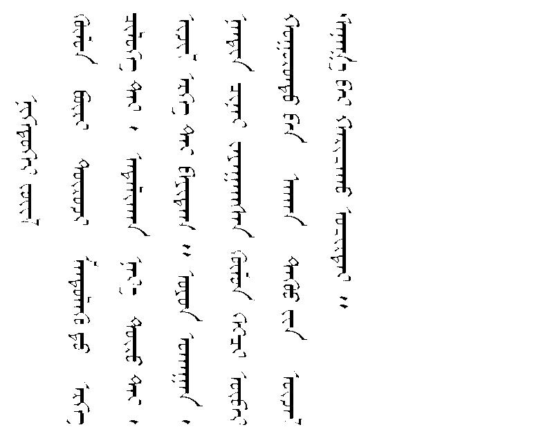 f:id:nixeneko:20160617015840p:plain