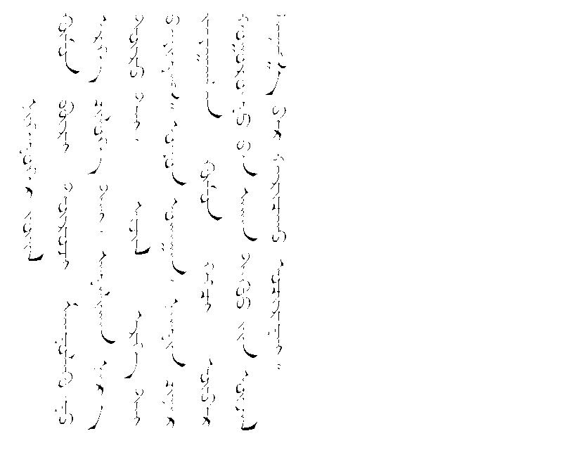 f:id:nixeneko:20160617015848p:plain