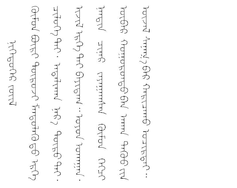 f:id:nixeneko:20160617015906p:plain