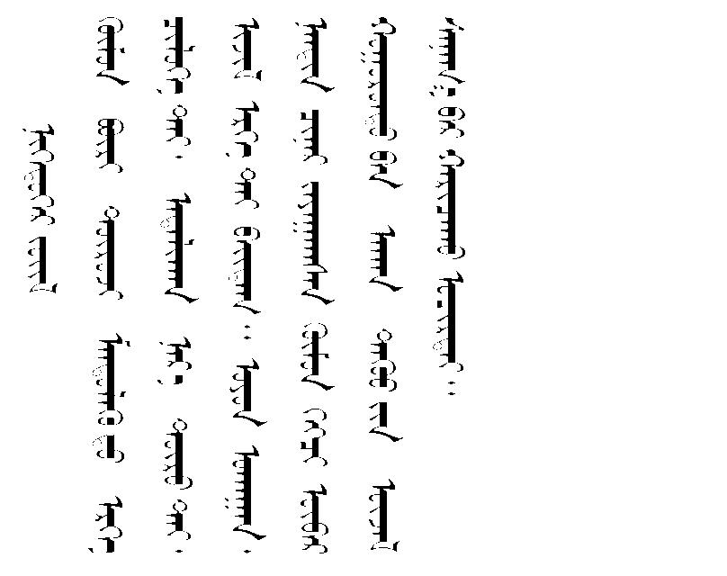 f:id:nixeneko:20160617020252p:plain