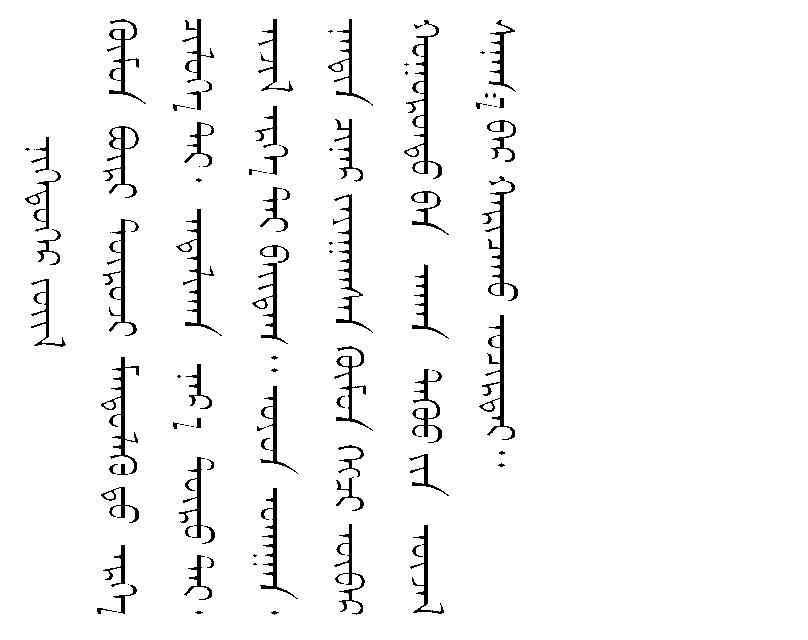 f:id:nixeneko:20160617020430p:plain