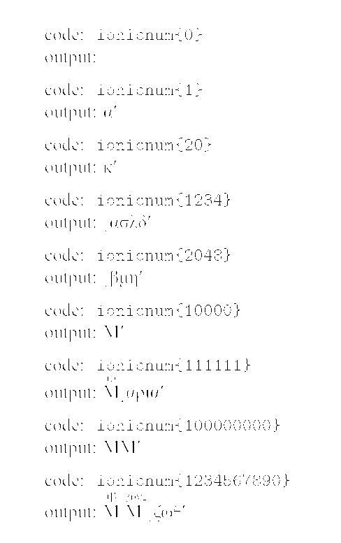 f:id:nixeneko:20170809031334p:plain