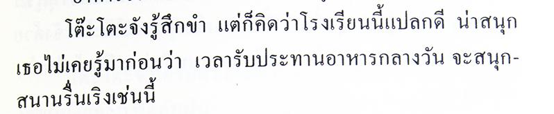 f:id:nixeneko:20191117011753p:plain