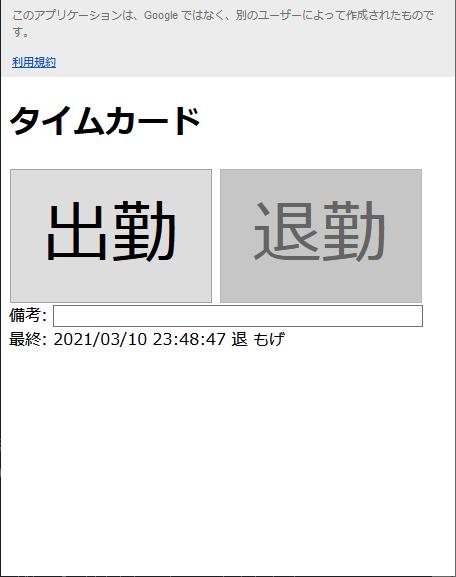f:id:nixeneko:20210311005657p:plain