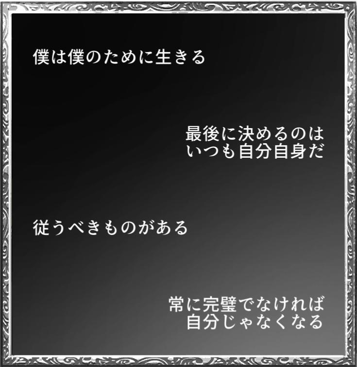 f:id:niyaunagi:20200522052155j:plain