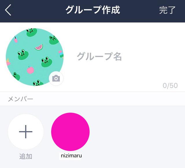 f:id:nizimaru-rainbow:20181018125700j:plain