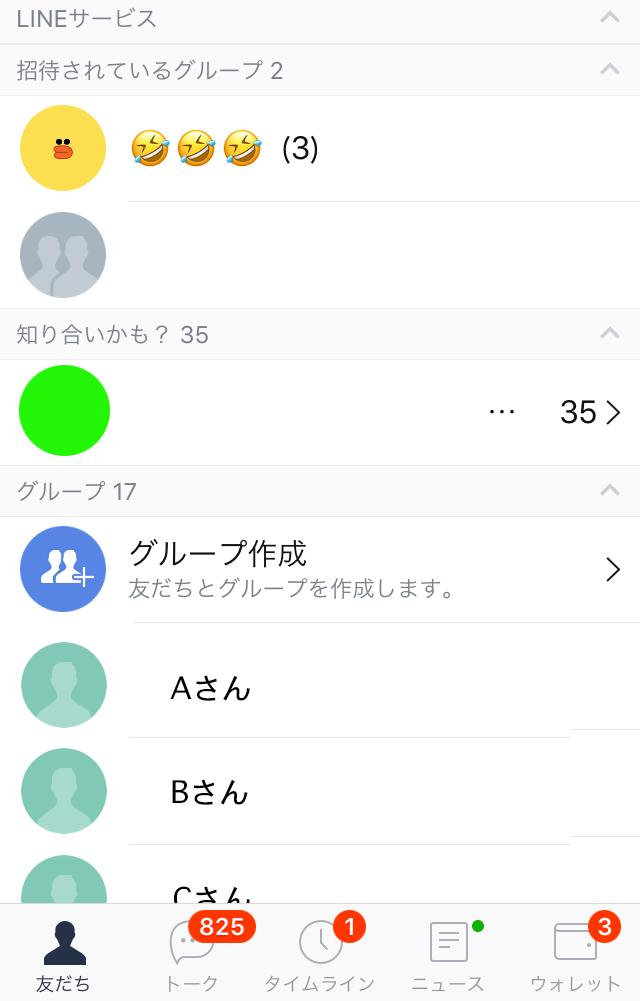f:id:nizimaru-rainbow:20181018132947p:plain