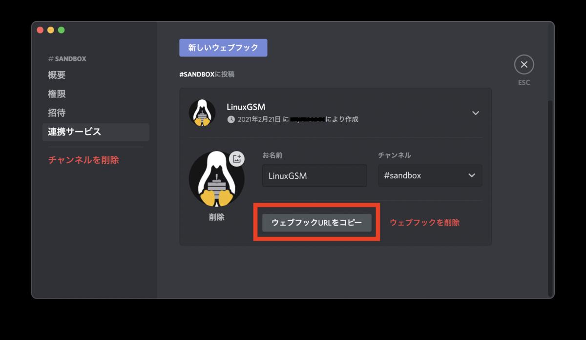 f:id:njo:20210221114958p:plain