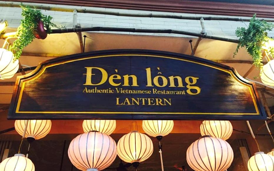 デンロンベトナム料理ダナン観光レストラン