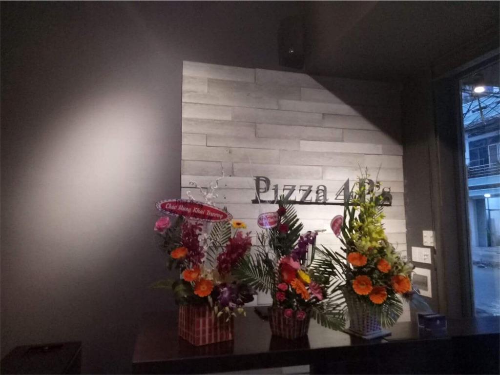 グルメピザダナンレストラン観光ベトナム