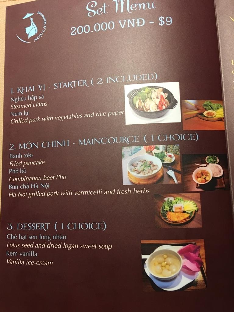 ベトナム料理レストラン