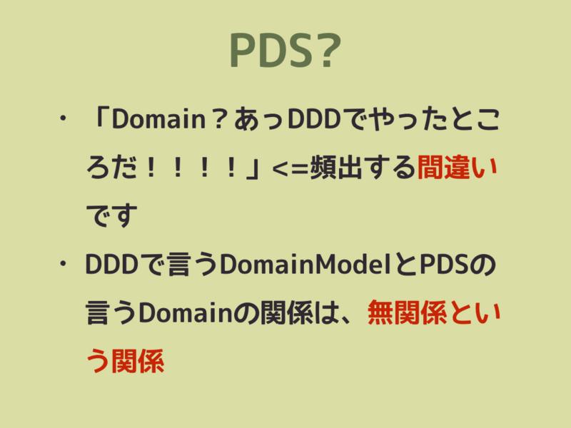 f:id:nkgt_chkonk:20160706013701j:plain