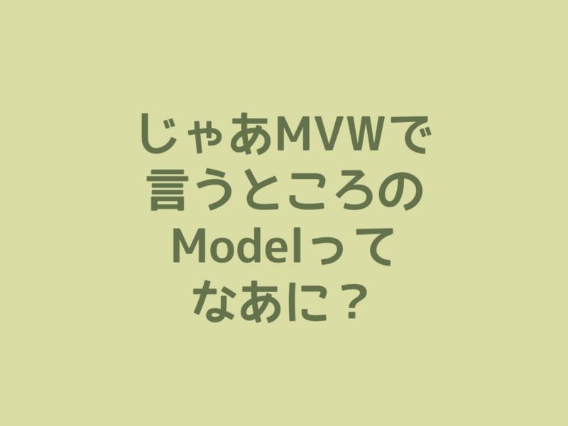 f:id:nkgt_chkonk:20160706013704j:plain