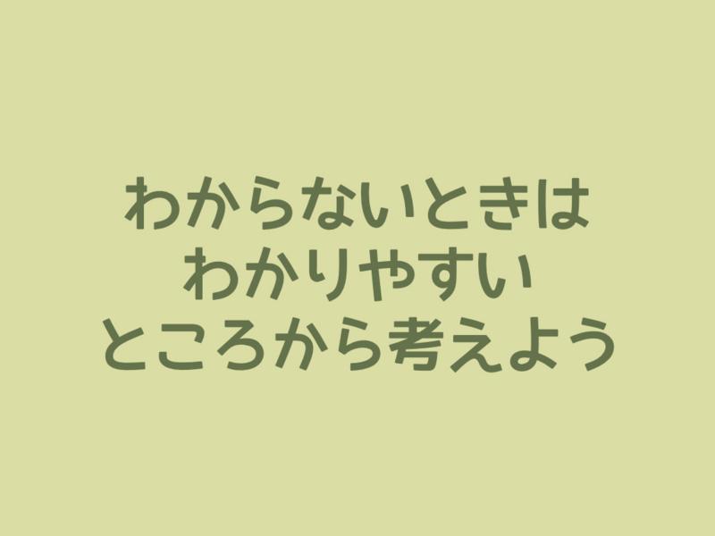 f:id:nkgt_chkonk:20160706013708j:plain