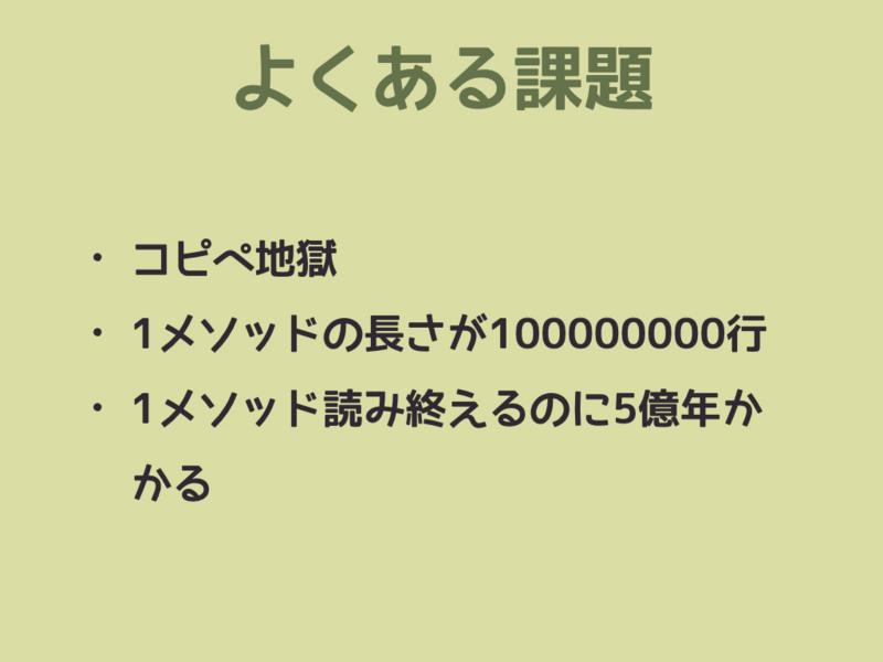f:id:nkgt_chkonk:20160706013735j:plain