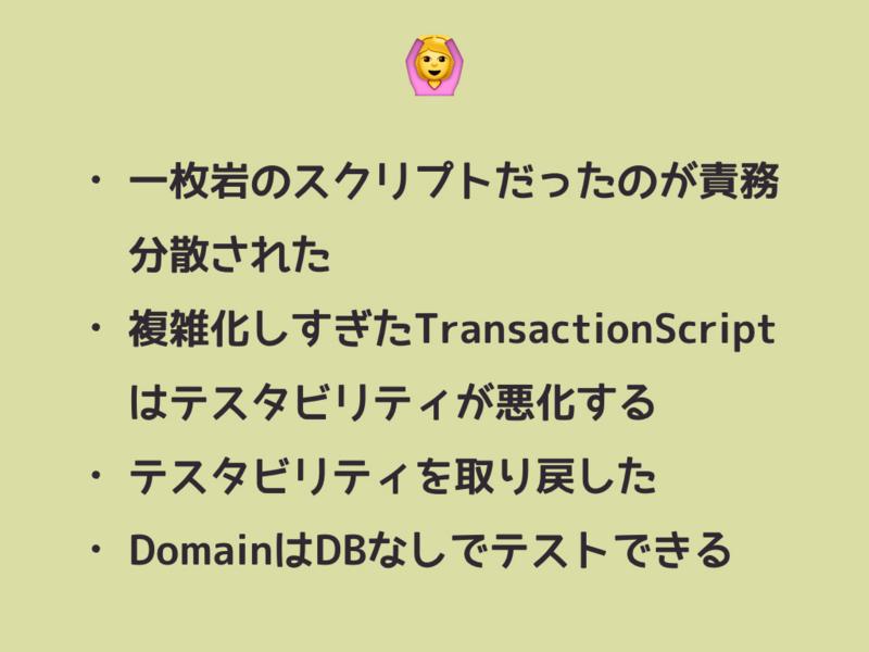 f:id:nkgt_chkonk:20160706013744j:plain